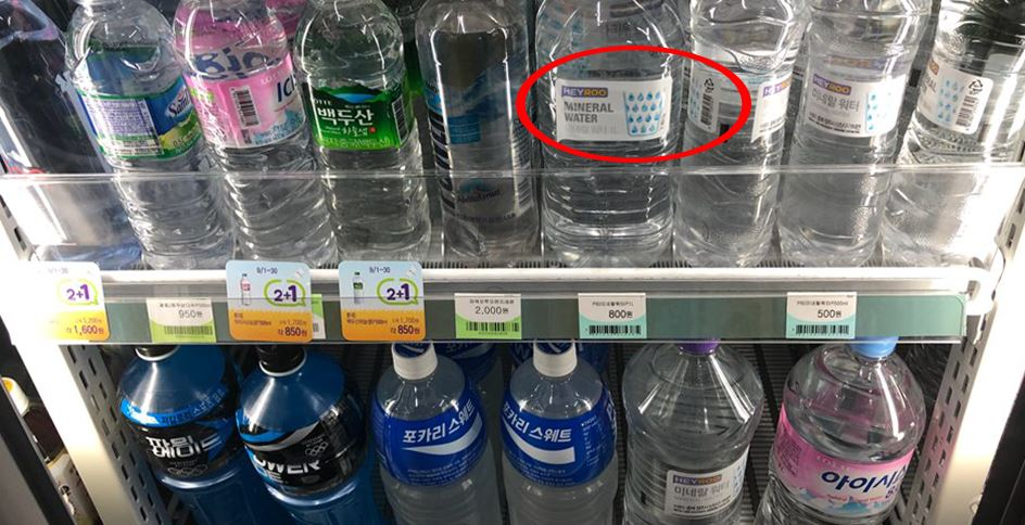 생수 물 00